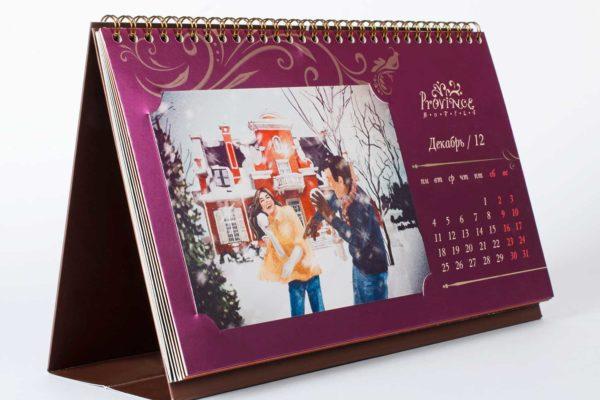 распечатать перекидной календарь в типографии ростова