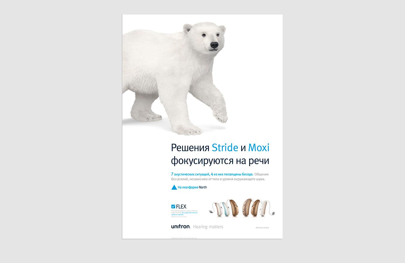 производство печатных плакатов в типографиии ростова