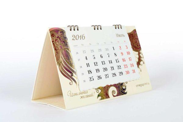 Изготовление на заказ перекедных календарей в Ростове на дону