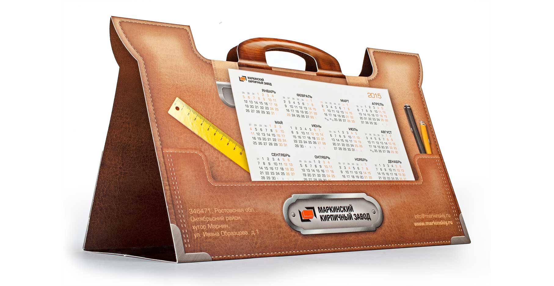 распечатать настольный календарь ростов