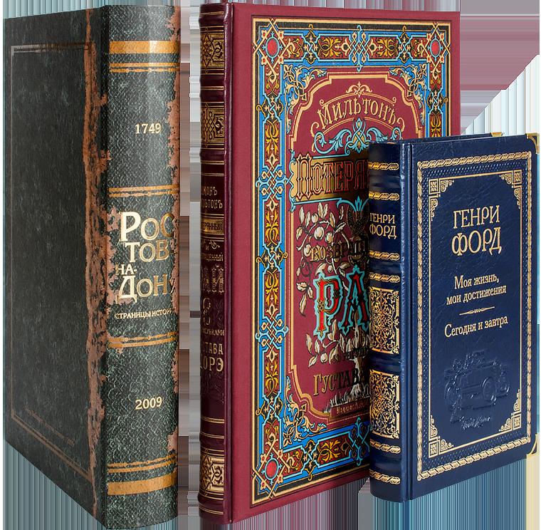 печать книг в ростовской типографии