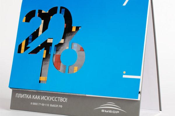 типографская печать календарей на юге россии