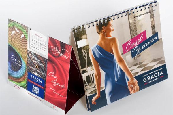 печать перекидных календарей в ЮФО