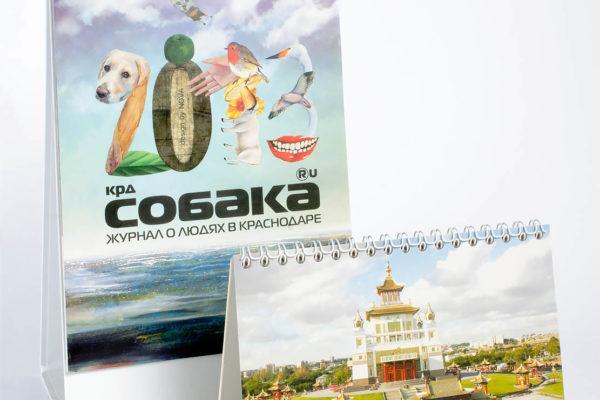 типографическая печать перекидных календарей в Ростове на дону