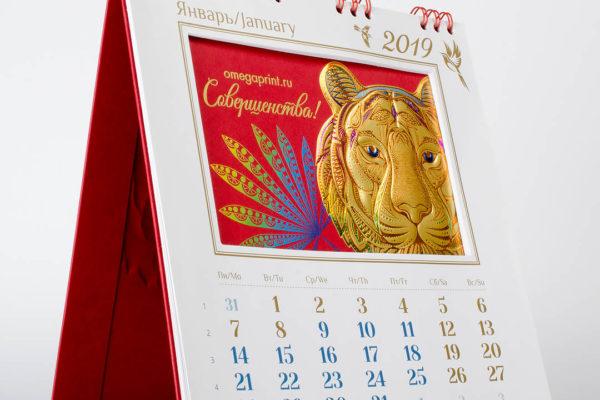 ростов печать перекидных календарей