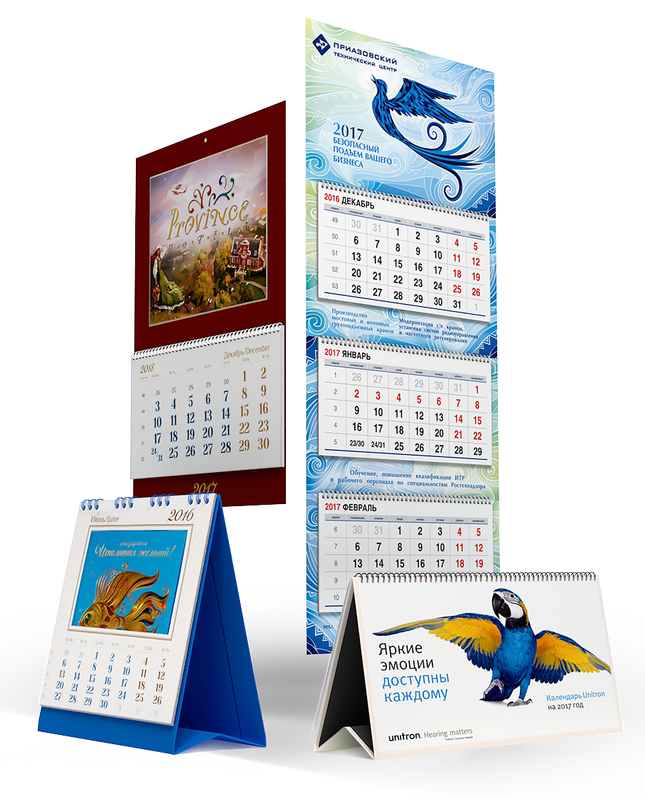 печать всех типов календарей в Ростове на дону