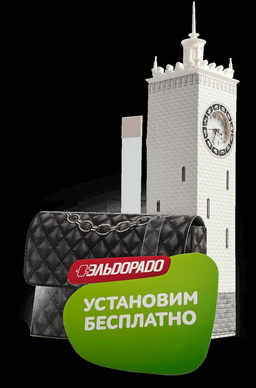 Изготовление воблеров и шелфтокеров в Ростове